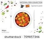 spanish cuisine. european... | Shutterstock .eps vector #709857346