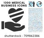 sick heart care hand grey... | Shutterstock .eps vector #709862386