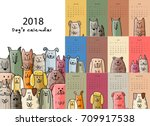 Stock vector funny dogs calendar design 709917538