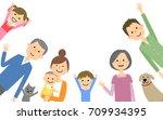 the good family | Shutterstock .eps vector #709934395