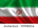 iran flag. a series of flags... | Shutterstock . vector #709980016