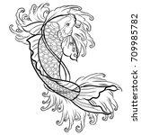 hand drawn outline koi fish and ... | Shutterstock .eps vector #709985782