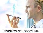 artificial intelligence... | Shutterstock . vector #709991386