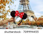 paris   november  11  2015 ... | Shutterstock . vector #709994455