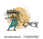 dussehra celebration   ravana... | Shutterstock .eps vector #710001982