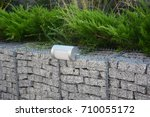 gabion fence with stones in... | Shutterstock . vector #710055172