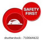 safety first red circles  | Shutterstock . vector #710064622