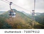 ngong ping 360  hong kong   nov ... | Shutterstock . vector #710079112