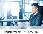 young and successful asian... | Shutterstock . vector #710097802