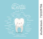 kawaii caricature dental caries ... | Shutterstock .eps vector #710109706