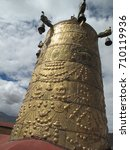 Small photo of Gilded Roof Ornament at Jokhang Temple, Lhasa,Tibet