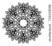 hand drawn henna ethnic mandala.... | Shutterstock . vector #710153038