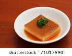 Pudding - stock photo