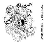 hand drawn outline koi crap... | Shutterstock .eps vector #710187652