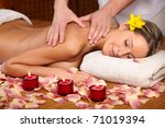 beautiful young woman getting a ... | Shutterstock . vector #71019394