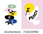 peace day card with balanced... | Shutterstock .eps vector #710220982