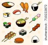 vector cartoon doodle japan...   Shutterstock .eps vector #710222872