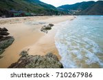 beautiful seascape in quy nhon  ... | Shutterstock . vector #710267986