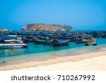 beautiful seascape in quy nhon  ... | Shutterstock . vector #710267992