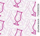 pattern. background texture....   Shutterstock .eps vector #710283226