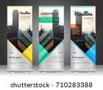 set of vertical abstract... | Shutterstock .eps vector #710283388