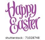 playful vector hand lettering... | Shutterstock .eps vector #71028748