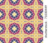 vector seamless colourful... | Shutterstock .eps vector #71030449