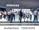 berlin  germany  september 6.... | Shutterstock . vector #710314252