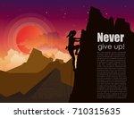 vector illustration of mountain ...   Shutterstock .eps vector #710315635