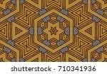 seamless striped vector pattern.... | Shutterstock .eps vector #710341936