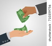 business concept giving money | Shutterstock . vector #710359756