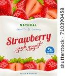 natural yogurt ads or packaging ... | Shutterstock .eps vector #710390458