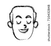 man smiling with eyes closed | Shutterstock .eps vector #710432848