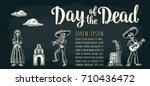 horizontal poster for dia de... | Shutterstock .eps vector #710436472