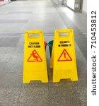 wet floor and cleaning in... | Shutterstock . vector #710453812