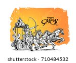 rama killing ravana in happy... | Shutterstock .eps vector #710484532