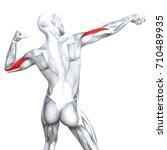 conceptual 3d illustration... | Shutterstock . vector #710489935
