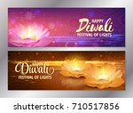 set of two happy diwali... | Shutterstock .eps vector #710517856