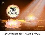 diwali festival offer poster... | Shutterstock .eps vector #710517922