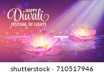 diwali. vector. festival of... | Shutterstock .eps vector #710517946