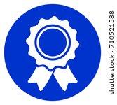 illustration of blue circle... | Shutterstock .eps vector #710521588