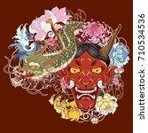 japanese demon mask with dragon ... | Shutterstock .eps vector #710534536