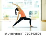 young asian woman practicing... | Shutterstock . vector #710543806