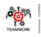 teamwork graphic design. gears...   Shutterstock .eps vector #710554855