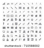 school items or stationary... | Shutterstock .eps vector #710588002