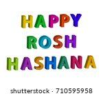 multicolored inscription 3d... | Shutterstock . vector #710595958
