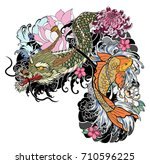 hand drawn dragon and koi fish... | Shutterstock .eps vector #710596225