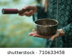 tibetan bowl | Shutterstock . vector #710633458