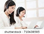 asian young woman working in... | Shutterstock . vector #710638585