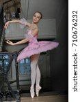 ballerina on the stairs | Shutterstock . vector #710676232